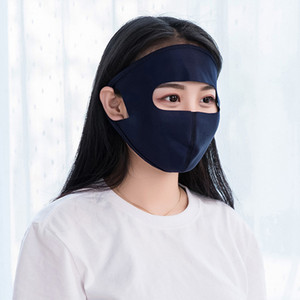 Sunscreen Mask Neck Men And Women Spring And Summer Silk Scarf Bib Female Mask Cover Face Ice Silk New
