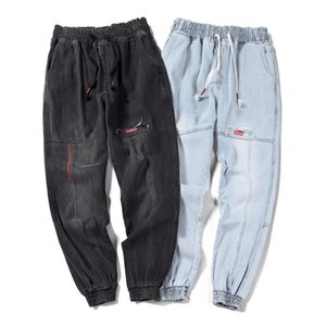 Wholesale 2019 Jeans Men's Spring And Summer New Japanese Trend Feet Nine Pants Loose Large Size Harem Pants Men And Women Friends Loose Y19060501
