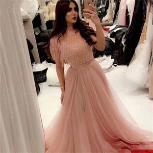 Wholesale Pink A Line Tassel Beading Evening Dresses Latest Design High Collar Tulle Evening Gowns Prom Wear