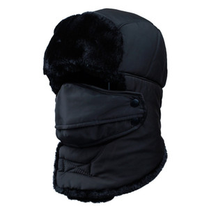New Winter Windproof Thick Warm Hat Winter Snow Outdoor Large Women Men Cap Face Mask Earmuffs Full Cover Dursable Cap Y191112