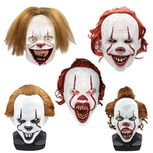 Wholesale 1PC Halloween Clown Returning Soul Mask Latex Horror Mask Headgear Halloween Latex Mask for Children and Adults Funny