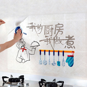 Wholesale Kitchen Waterproof Wall Stickers Oil Proof Paper Self adhesive High Temperature Anti oil Stickers Home Stove Tile Wallpaper DH0724 T03