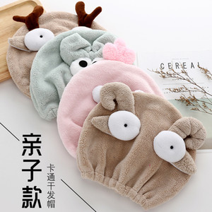 Wholesale Creative cartoon style dry hair wash hair suction bath cap wholesale