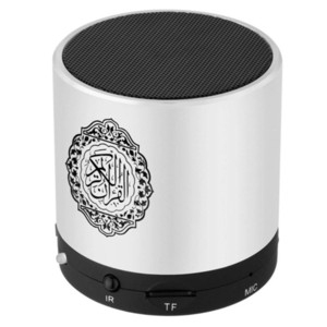 Digital Quran Speaker 8GB FM Radio with Remote Control 30 Reciters and 15Translations Available Quality Qur'an Player
