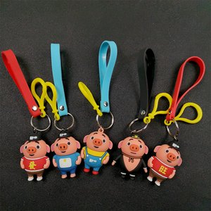Pig eight ring second brother pig cartoon doll PVC soft gel key clasp gift bag car pendant