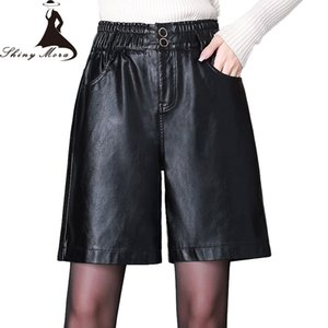 SHINYMORA 2019 PU Shorts for Women Casual Leather Shorts Pockets High Waist Elastic Female Sexy Fashion Big Size Black