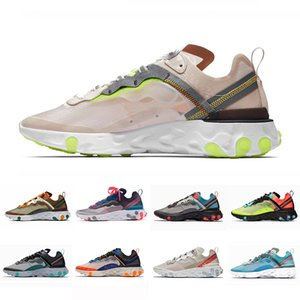Light Orewood Brown react element 87 X UNDERCOVER mens running shoes men women Orange Peel Sail triple black white trainers sports sneakers