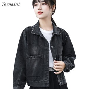 Women's winter retro heavy denim jacket autumn new adult women's loose washed denim jacket Women Quick Dry Hiking coat
