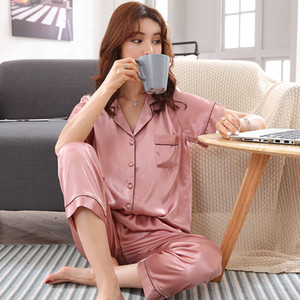 Wholesale Spring and Autumn Sleepwear Female Summer Long Sleeve Korean Version Ice Silk Chiffon Female Sexy Summer Fat MM Split Large Size