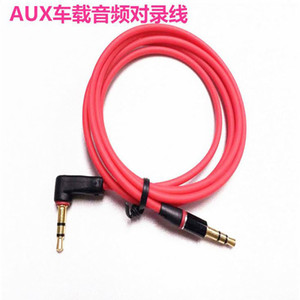 Wholesale shielded headphone cable for sale - Group buy 90 Degree Angle mm Red Male To Male M M Plug Jack Stereo Audio Headphone Extension Cable For mm Earphone
