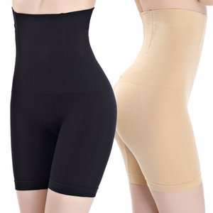 Women High Waist Slimming Tummy Control Boxer Briefs Body Shaper Safety Pants Postpartum Shapewear Seamless Butt Lifter Underwear