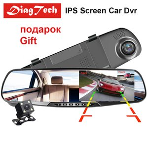 Wholesale Best Quality Inch Car DVR Camera Rearview Mirror DVRs Dual Lens Recorder Night Vision Dash Cam FHD P Registrator Dashcam