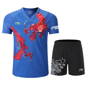 Wholesale Table Tennis T-shirt National Team Competition Wear CP Player Edition Top 12 Chinese Dragon Sports Wear, Badminton T-shirt, Tennis Shirt