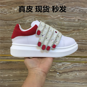 Wholesale Cool 2019 Premium Magic Drill Bottom Small White Genuine Leather Sneakers Woman Summer Women's Shoes
