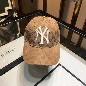 Wholesale Luxury Baseball Cap Designer Hat Luxury Casual Hat Fashion Logo Canvas Fashion Hardware Classic Embroidery Distribution Box Dust Bag