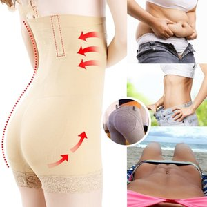 Ladies Seamless Waist Trainer Slimming Underwear High Waist Tummy Control Postpartum Body Shaper Briefs Sexy Lift Hip Panties