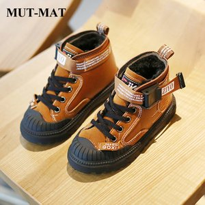 Wholesale Children Boots Plus Velvet Warm Winter Ankle Cotton shoes Boys girls Anti-slippery Outdoor sneaker T191015