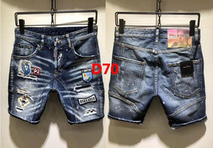 Wholesale 19ssNew famous brand designer long ripped young soft Individuality mens jeans soft quality fashion luxury biker men hot sale D2 Jean shorts