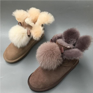Wholesale Korean version of Harajuku wild new European station thick soled wool boots plush ball snow boots