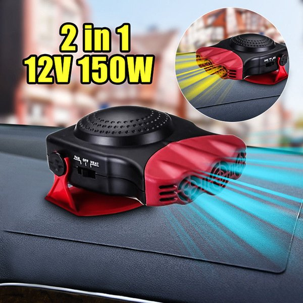 High Quality 12V 150W 2 in 1 Auto Portable Car Heating Cooling Fan Heater Defroster Demister Free Shipping