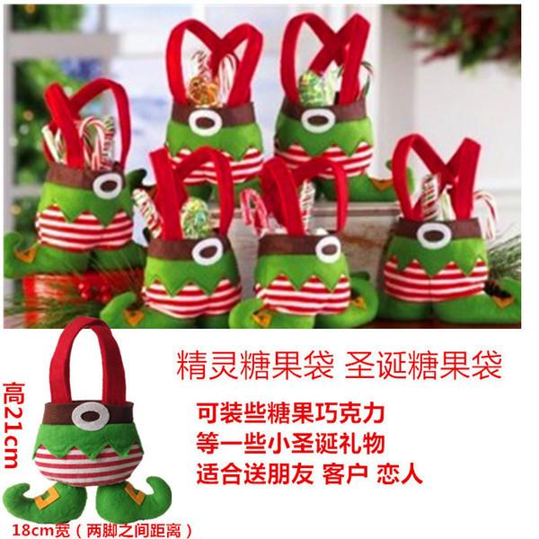 Neue Elf-Taschen-Weihnachtssüßigkeit-Geschenktasche 100pcs / LOT Weihnachtshochzeits-Partei liefert Spitzenverkaufs-freies Verschiffen-Weihnachtsdekorationen
