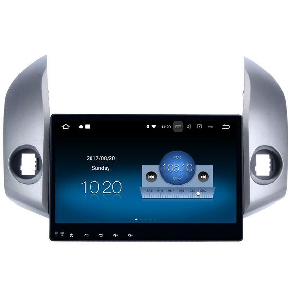 "10.2"" Android 7.1 Auto Car DVD GPS For Toyota RAV4 2007-2011 With 2+16G RAM Quad Core HDMI 4K Video WIFI 4G GPS Navi Radio RDS BT 4.0 USB SD"