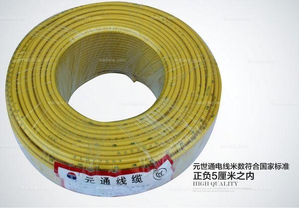 Wholesale 100M Roll Soft BVR Standard 25MM Square Single Copper Core PVC