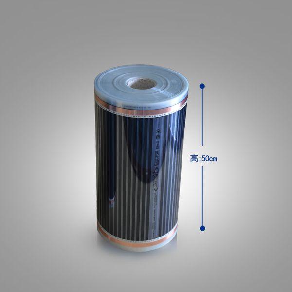 elektrische wandheizung outtrade sunred elektrische wandheizung w halogen x x mm with. Black Bedroom Furniture Sets. Home Design Ideas