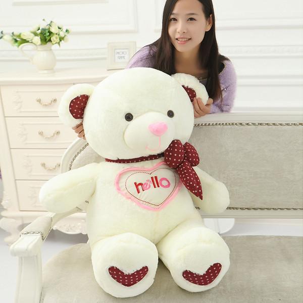 2018 new plush toy big teddy bear hello hug bear 15 meters big new plush toy big teddy bear hello hug bear 15 meters big bear publicscrutiny Choice Image