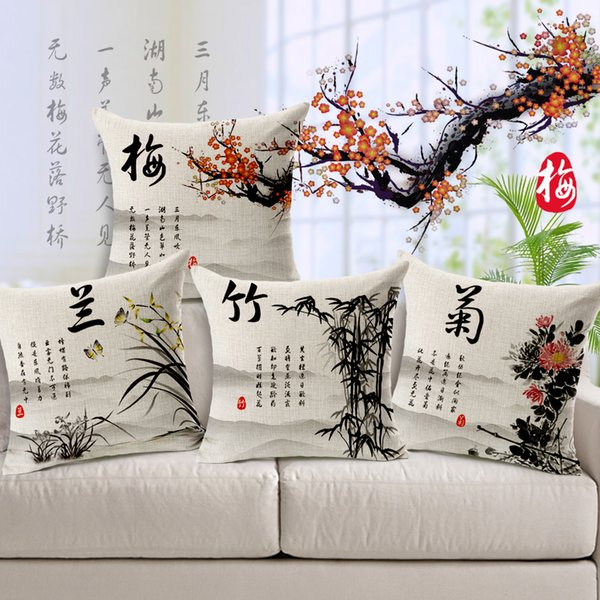 Chinese style Plum orchid bamboo chrysanthemum Cotton Linen Throw Pillow Case Cushion Cover 18 X 18 Inch
