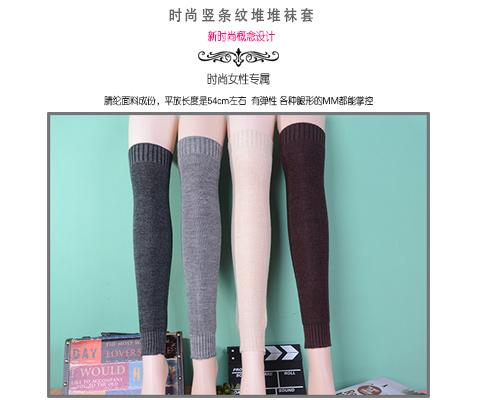 2015 over knee leg warmers Dance socks Warm up knitted booty Gaiters Boot Cuffs Socks Boot Covers Leggings Tight 6pair/lot #3941