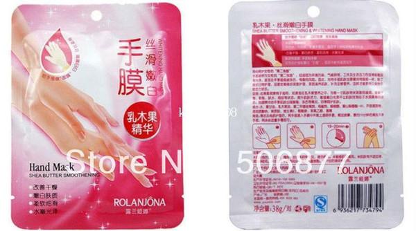 средство для похудения женщин ши