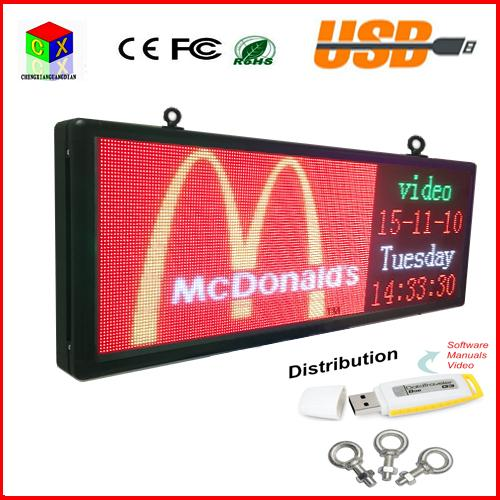 Signe polychrome de RVB de LED 15''X40 '' / appui le texte défilant l'écran de publicité de LED / image programmable LED affichage d'intérieur de LED