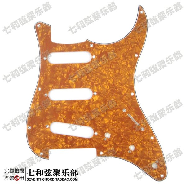 Brown Pearl Celluloid & PVC 3 Ply SSS Guitar Pickguard Anti-Scratch Plate for Electric Guitar (11 hole)
