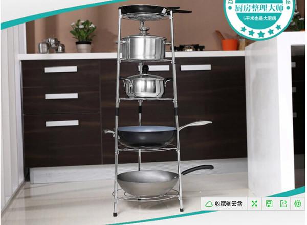 Kitchen Receive A Pot Rack. Floor Kitchen Shelf. The Stainless Steel Pot.  Multilayer