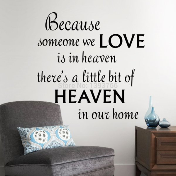 LOVE HEAVEN In Our Home Wall Decals Quote Wall Decorations Living Room  Bedroom Wall Stickers Kids Room Decoration Large Childrens Wall Stickers  Large ...