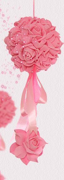 الكرة الصغيرة الوردي