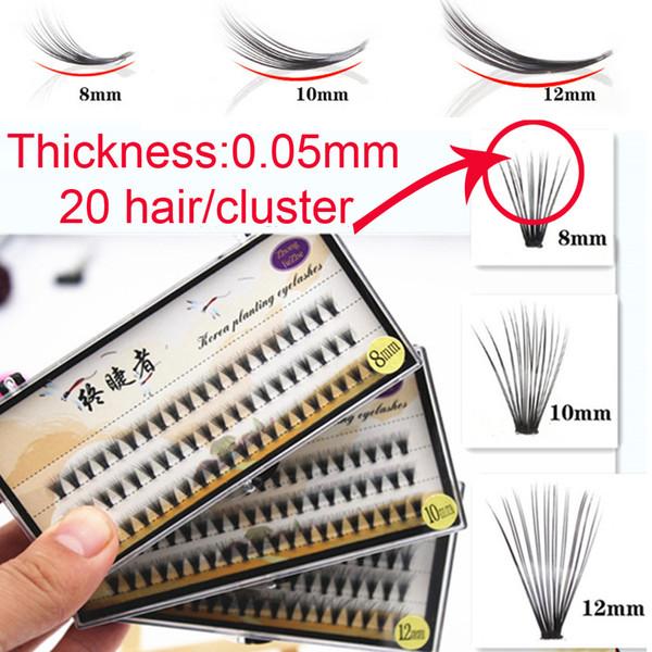 0.05mm 20 hair/cluster Flare Knot Free Silk eyelash Natural Long Black Individual Eyelash Extension Synthetic Extension Kit Free Shipping