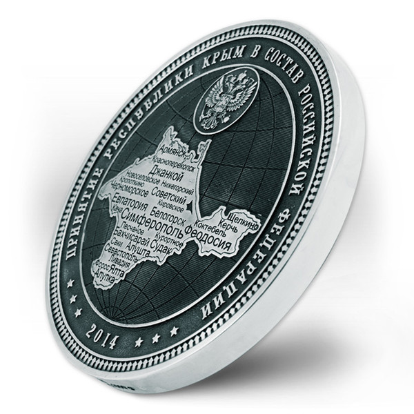 RUSSIA President PUTIN silver PLATED Commemorative COINS,The Crimean map , BIG SIZE 40 MM , 1pcs/lot FREE SHIPPING