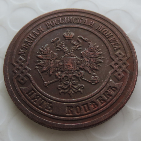 RUSSIA 5 KOPECK 1911 YEAR COPY COPPER COINS differ Crafts Free Shipping Promotion Cheap Factory Price nice home Accessories Coins