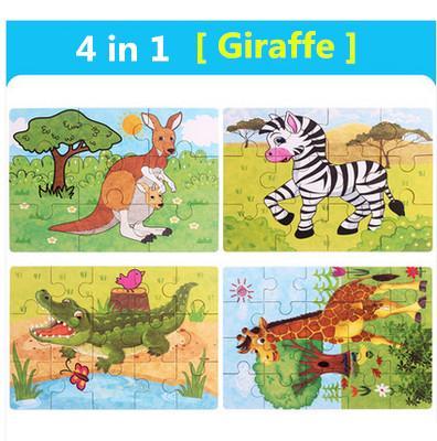 Color:4 in 1 Giraffe