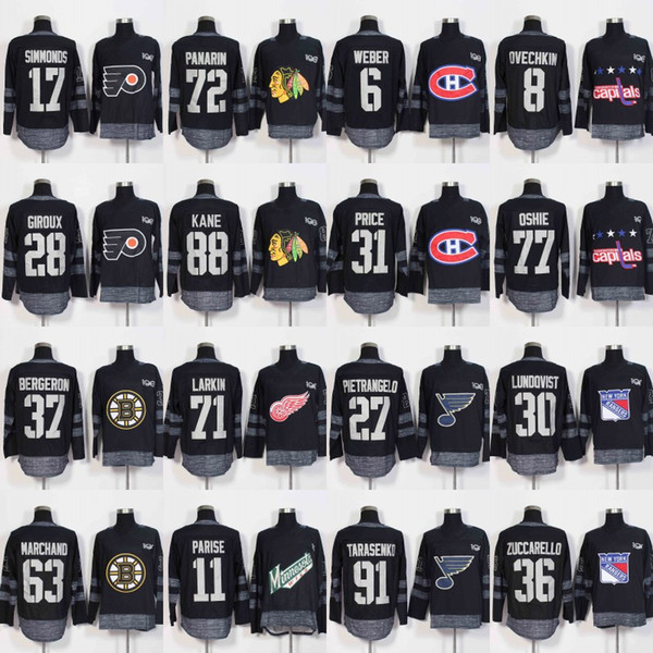 2017 New Season 100 Anniversary Centennial Jerseys New York Rangers Detroit Red Wings Minnesota Wild Montreal Canadiens Boston Bruins