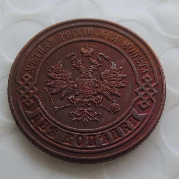 RUSSIA 2 KOPECK 1868 COPY COPPER COINS differ Crafts Cheap Factory Price nice home Accessories Coins