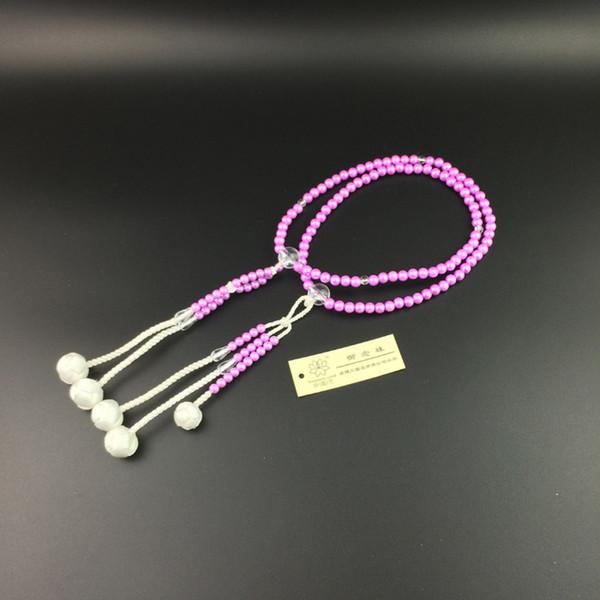 meraviglioso loto Soka Gakkai internazionale (SGI) perline di preghiera giapponese juzu buddista mala S taglia Materiale viola perla di plastica Spedizione Gratuita