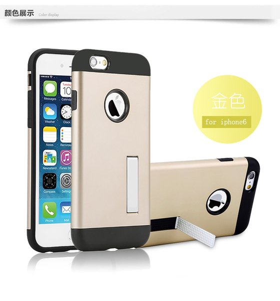 custodia iphone 7 plastica