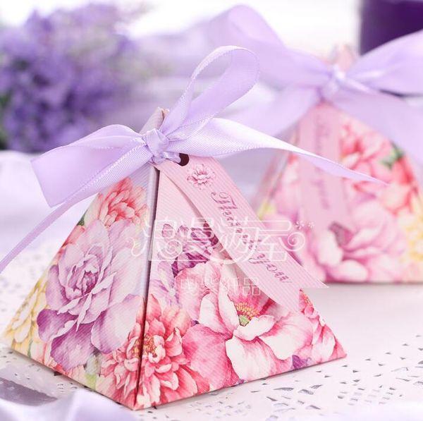 100Pcs European style romantic purple Pearl paper triangle pyramid Wedding box Candy Box gift boxs wedding baby birthday favour boxes THZ148