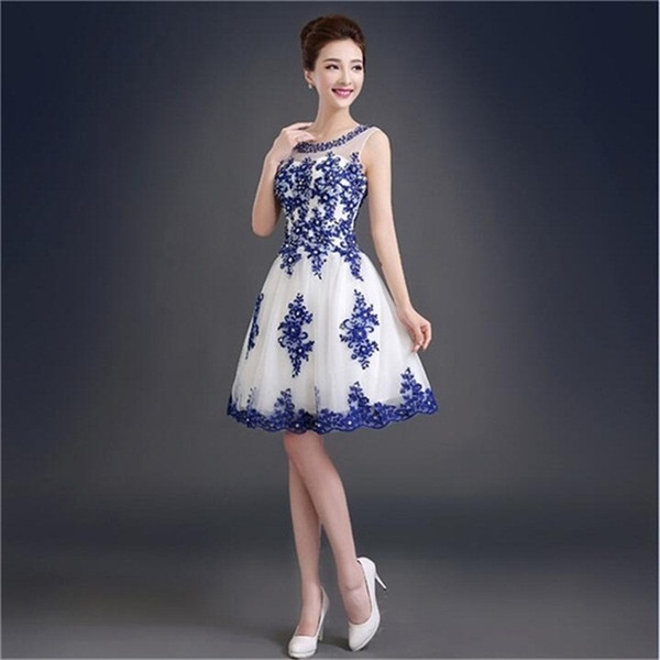 New Latest Evening Dresses Short Glamorous Backless Bride Gown Ladies Girls Ball Prom Party Homecoming/Graduation Formal Dress