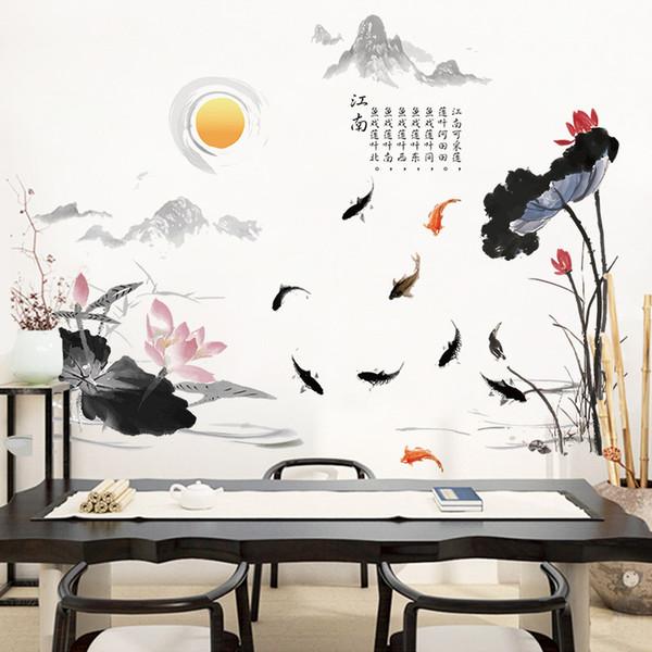 Acheter Style Chinois Traditionnel Feuille De Lotus Caractere Caractere Peinture Stickers Muraux Meubles Salon Art Decal Decor A La Maison De 13 06