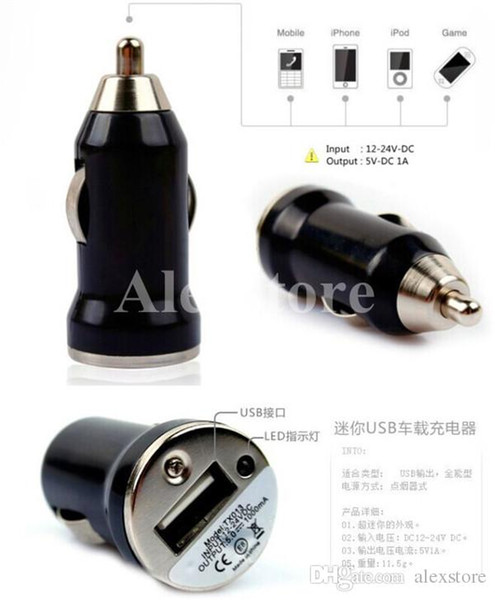 Colorful Bullet Mini USB Car Charger Universal Micro Adapter for Cell Phone PDA MP3 player mobile ego battery e cig ecig e-cig e-cigarette