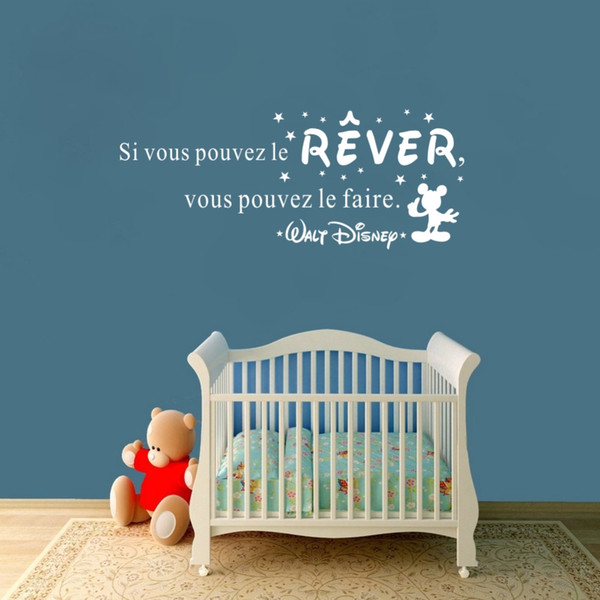 DIY French Quote si vous pouvez le rever Wall Stickers for Kids Room Home Decor FQ0014